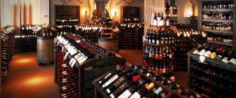 Цените на виното по света