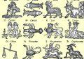 Пиянството на зодиакалните знаци