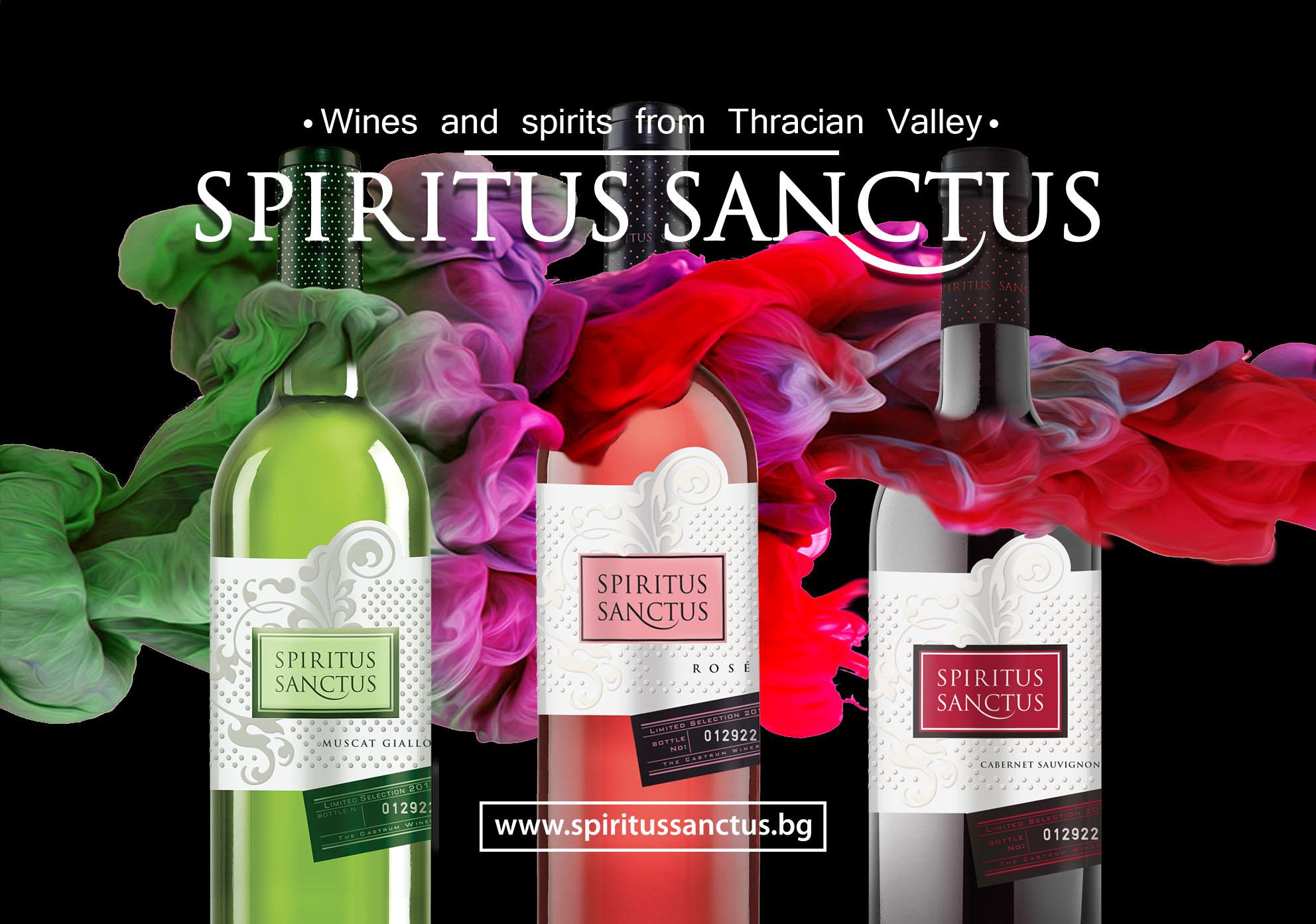 Бутикова винарска изба Spiritus Sanctus