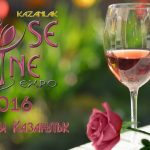 Rose Wine Expo 2016 - Информация в аванс !