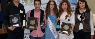 Мидалидаре естейт спечели Августиада 2017