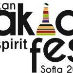 Балкански фестивал на ракията 2015 - Съпътстваща програма