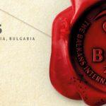Винената Дипломация – Балканите на фокус на четвъртия Балкански винен конкурс и фестивал