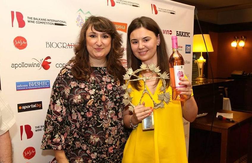 Награди на Балканския международен винен конкурс (BIWC 2018)