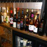 Българските независими лозаро-винари с достойно представяне в Лондон