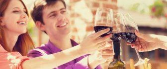 Лятото и виното