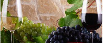 Как говори цветът на виното