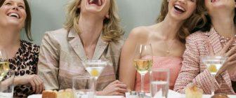 10 яки вица за виното, с които винаги може да кажете НАЗДРАВЕ!