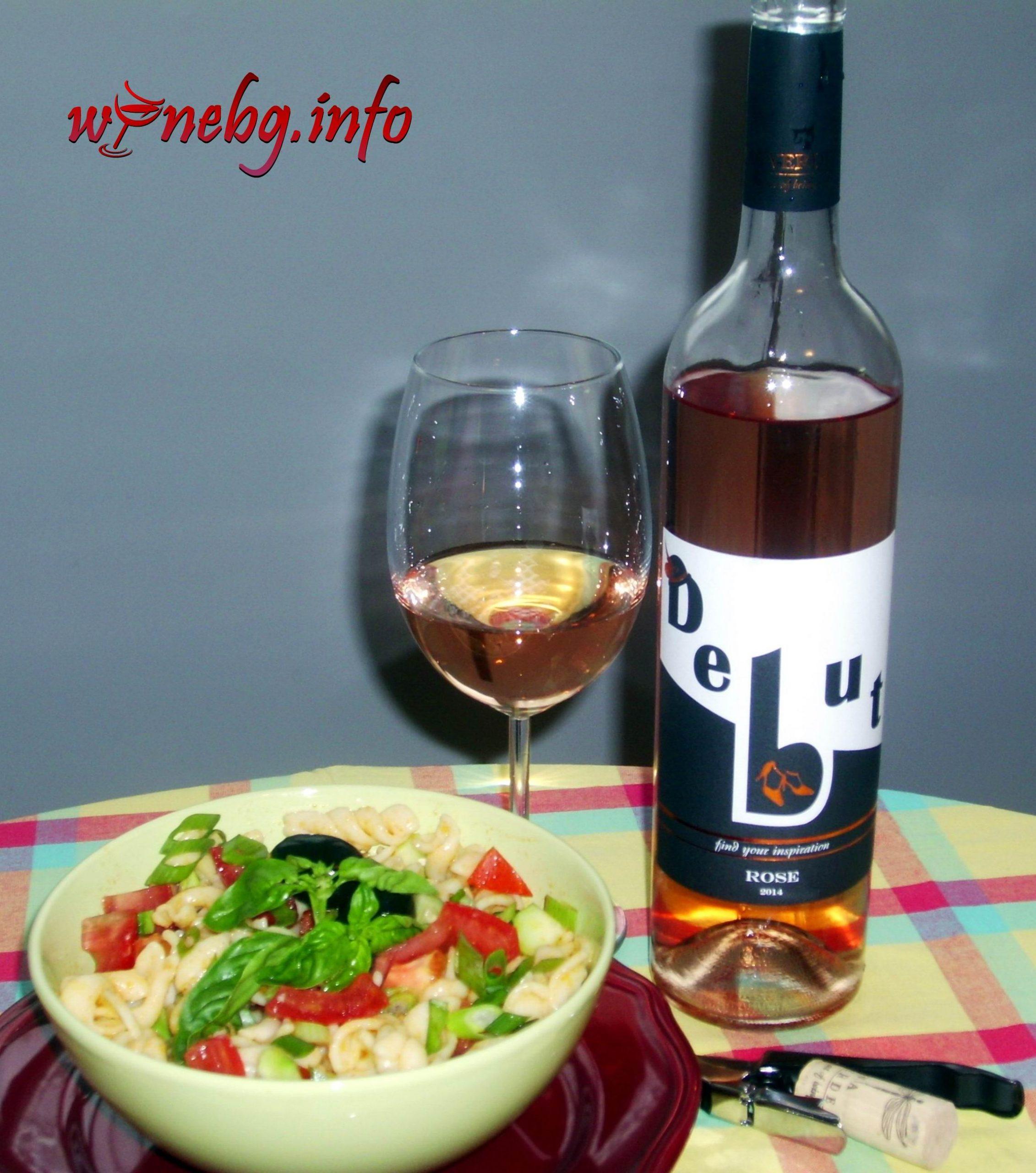 Debut Rose Cabernet Sauvignon 2014 – Via Verde