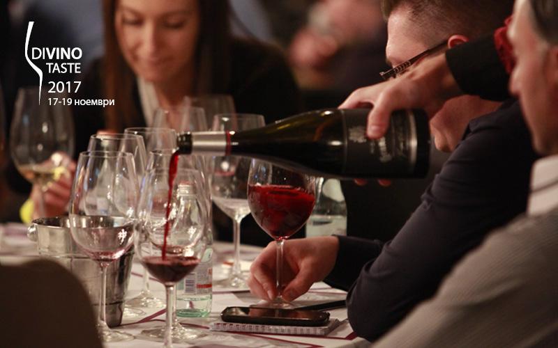 Българските сортове и регионалният характер на вината по време на DiVino.Taste 2017