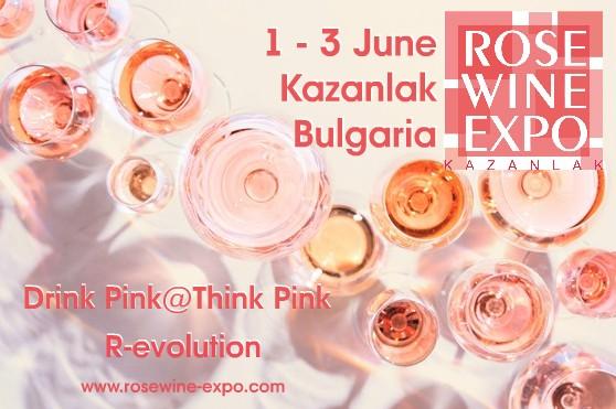 За осми път Rose Wine Expo събира розовите вина на България