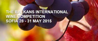 Над 600 вина от 60 изби ще бъдат предствени по време на Балканския международен винен фестивал
