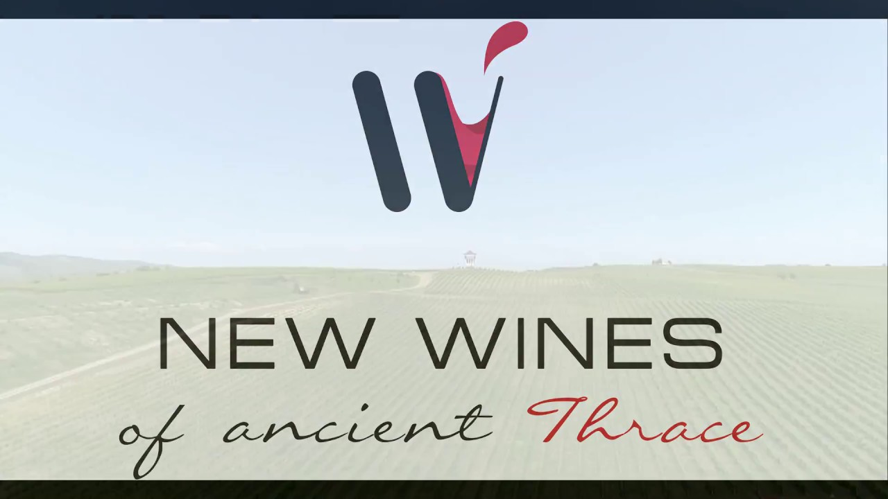 NEW WINES OF ANCIENT THRACE ще покаже своите еликсири на изложенията ПроВайн Шанхай от 7 до 9 ноември и Hong Kong International Wine & Spirits Fair от 10 до 12 ноември 2016
