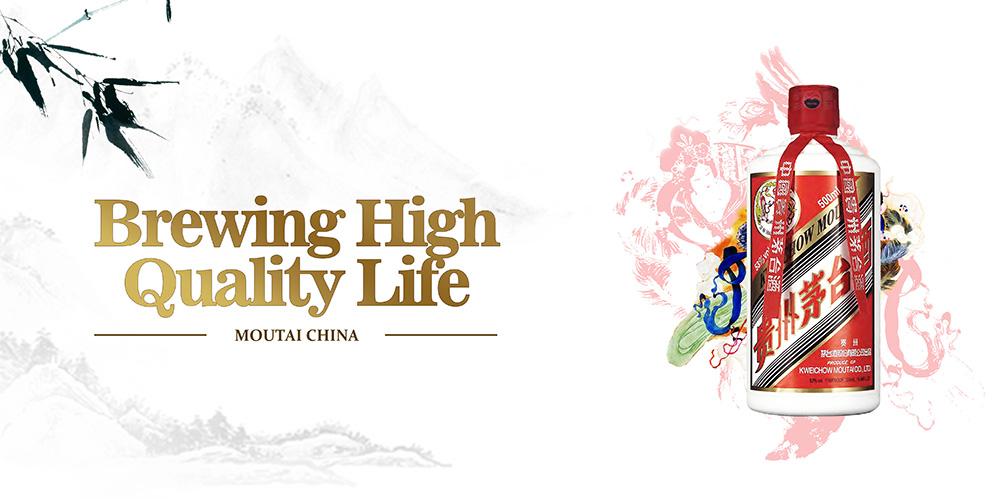 Маутай байджо – китайска наслада с изискан вкус