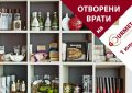Ден на отворените врати Gourmet Publishing