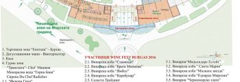 Бургаски Винен Фестивал 2016 Карта / Wine Fest Burgas 2016 map