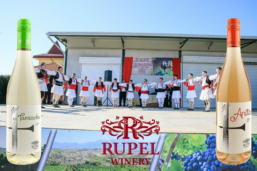 RUSALIi новата серия вина на Rupel Winery
