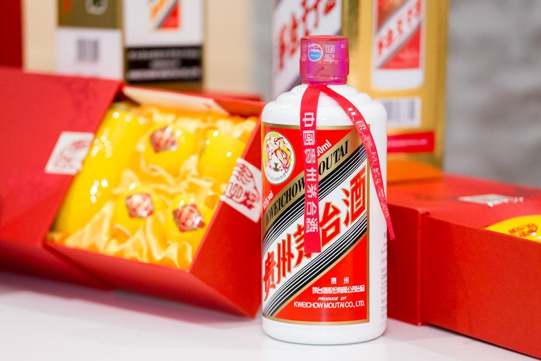 За пръв път в България бе представен Маутай, китайската национална напитка