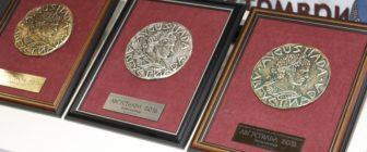 Августиада 2016 награди