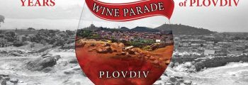 "Дефиле ""Вино и Гурме"" 2016 / Wine and Gourmet Parade 2016"