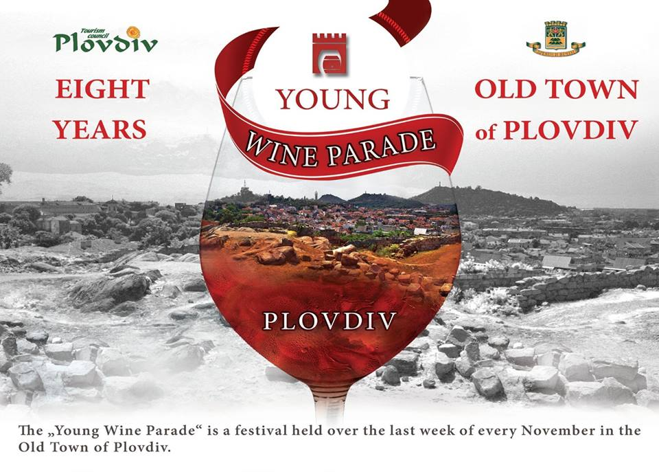 "Дефиле ""Вино и Гурме"" 2016 / Wine and Gourmet Parade 2016"