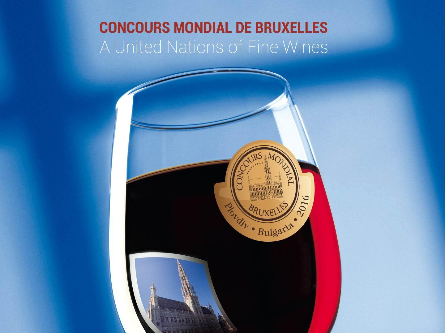 Рекорден брой български винарни в Белгия, Холандия и Люксембург