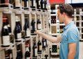 5 магазинa за вино които ще ви изумят