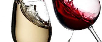 Виното като любовник