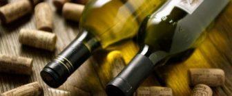 Как да сервираме и консумираме бяло вино?