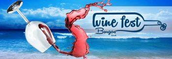 За първи път в Бургас – Фестивал на виното