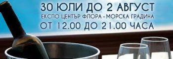 WINE FEST BURGAS 2015 – Участници и билети