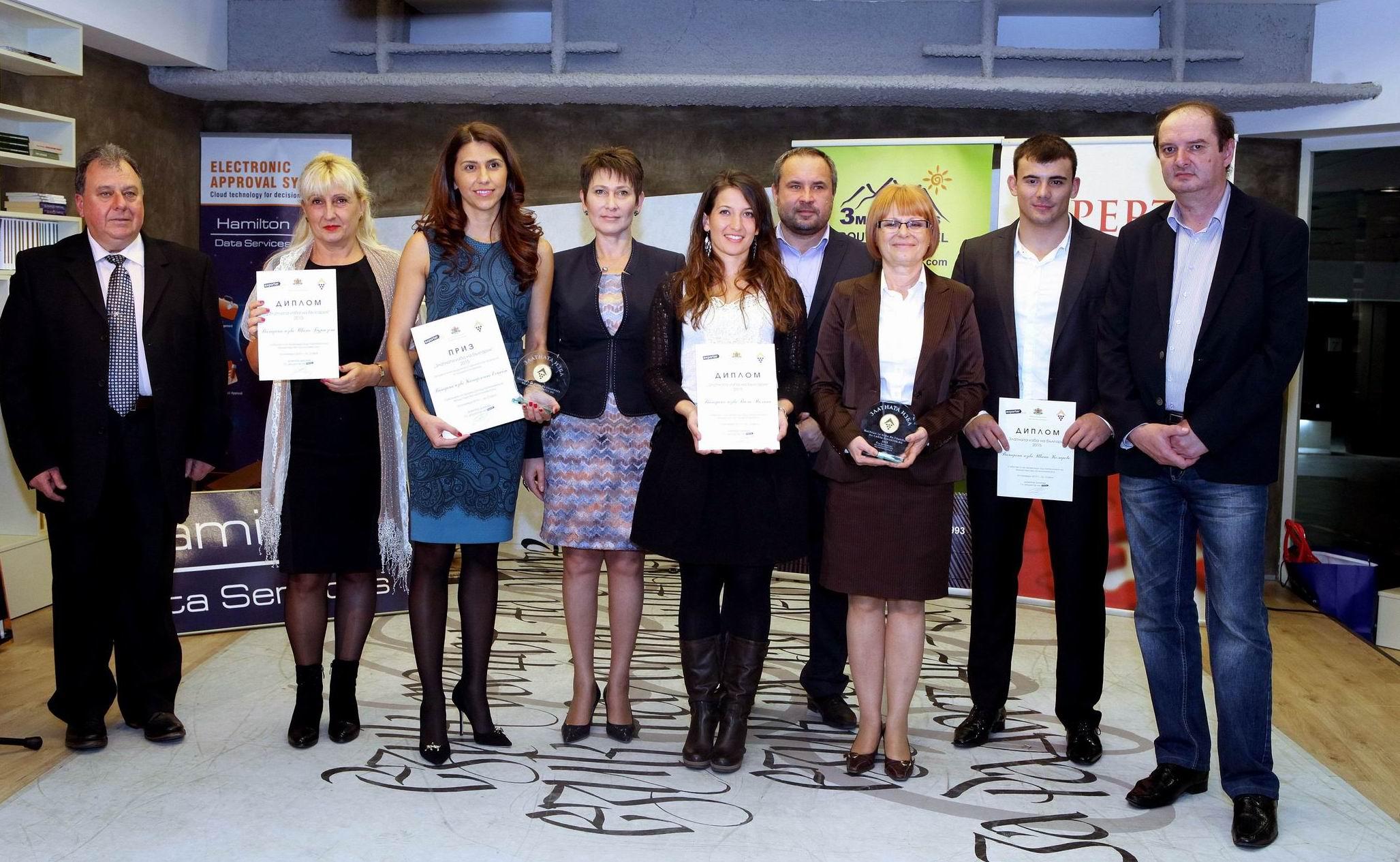 """Катаржина Естейт и Вила Юстина са първите носители на наградата """"Златната изба на България"""" за 2015 г."""