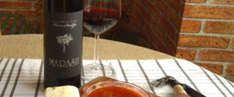 Domain Marash – Cabernet Sauvignon 2015