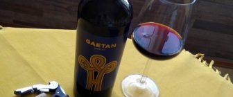 Gaetan Merlot 2015 – Oriachovitza Winery