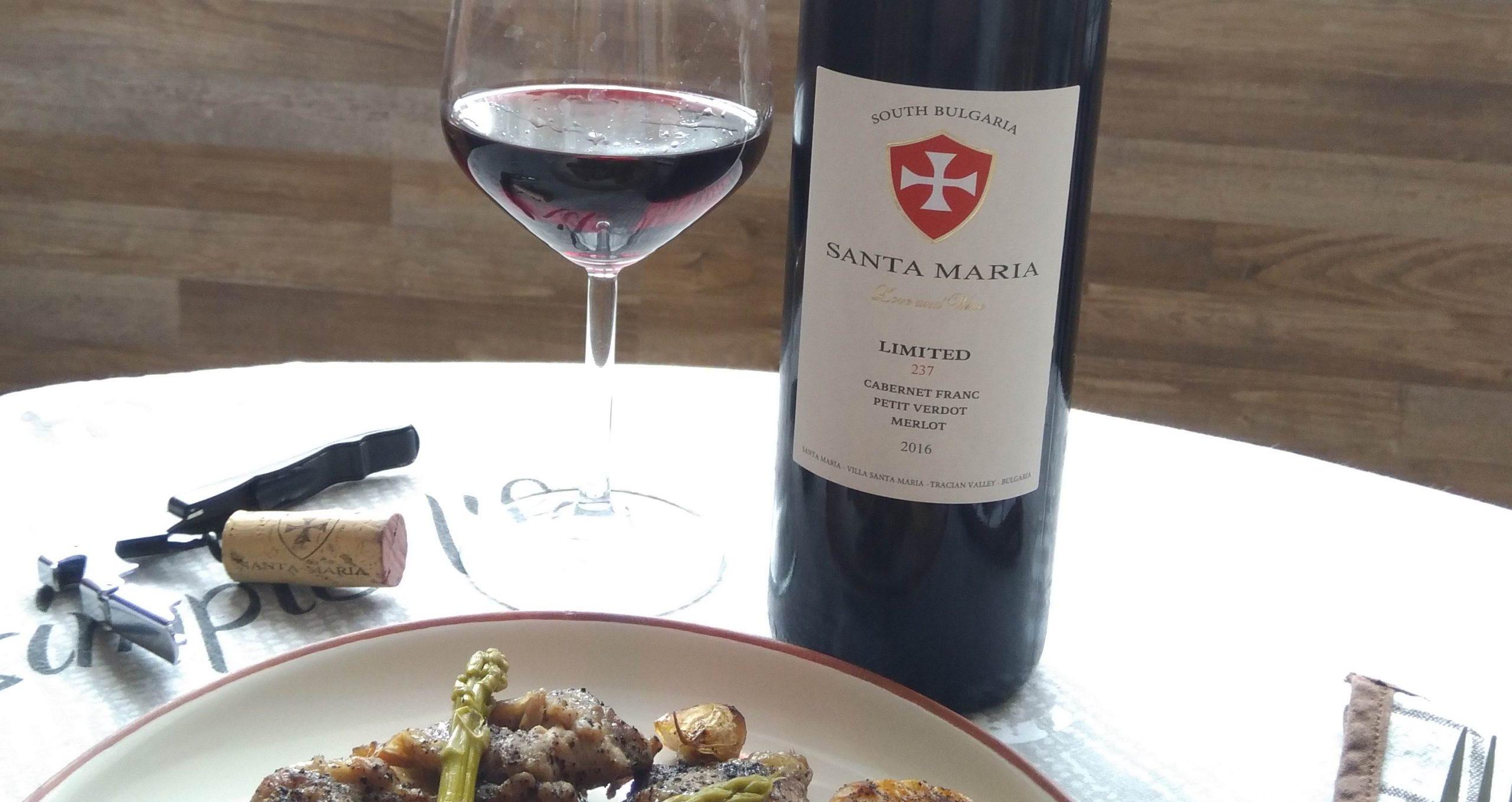 Santa Maria Limited 2016