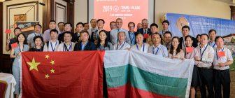 Пловдив предаде домакинството на следващия град, в който ще се проведе световния конкурс Spirits Selection by Concours Mondial