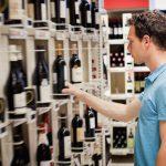 Българско вино в най-голямата търговска верига в света