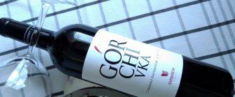 Gorchivka 2015 – Svishtov Winery