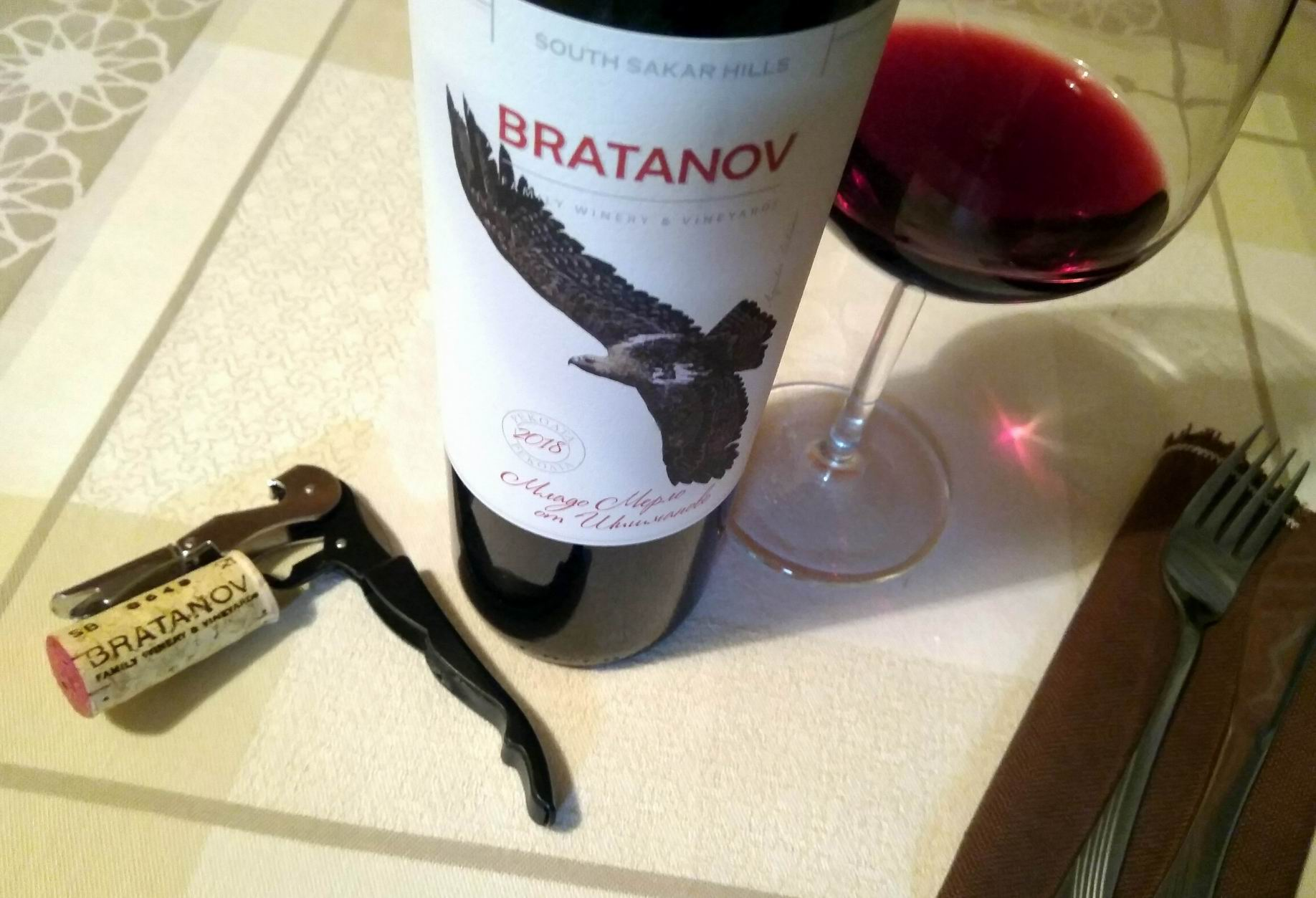 Young Merlot from Shishmanovo 2018 – Bratanov Winery