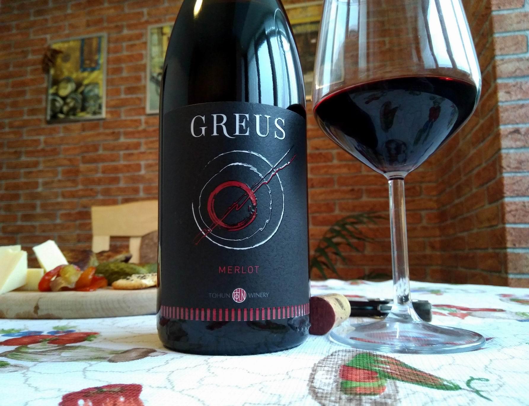 Greus Merlot 2013 – Tohun Winery