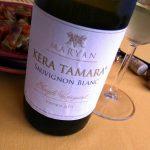 Kera Tamara Sauvignon Blanc 2015 - Maryan Winery