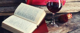 Вярно е: алкохолът помага да говорим чужди езици по-добре