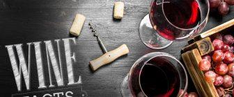 9 интересни и малко познати факта за виното
