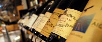 Прочути френски вина, които да опиташ