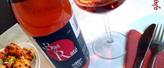 RUSALIi Black Rose 2018 – Rupel Winery