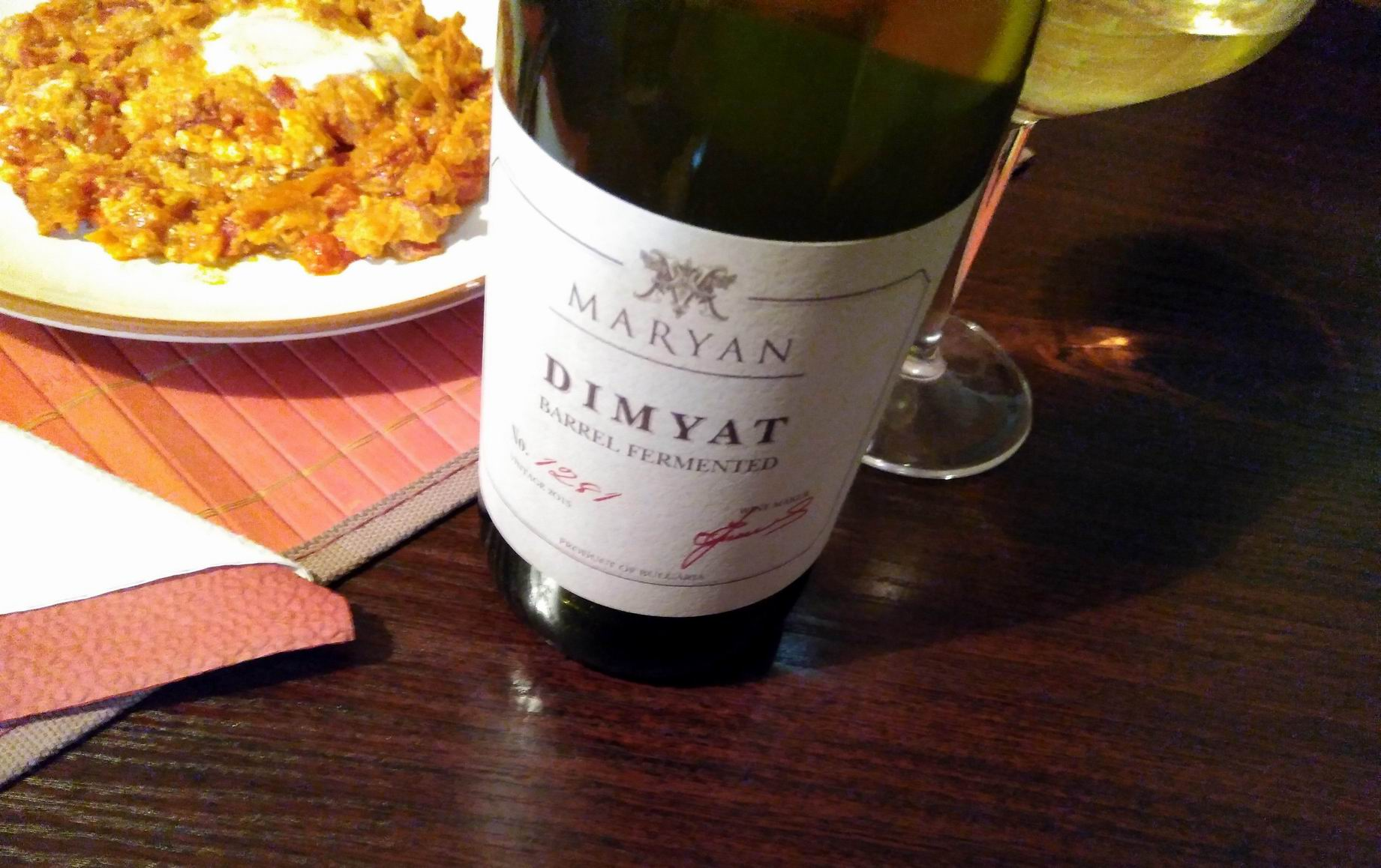 Dimyat Barrel Fermented 2015 – Maryan Winery