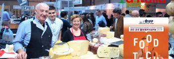 Гастрономически специалитети и винарски изби от Сицилия ще се представят на Вкусове от Италия 2019
