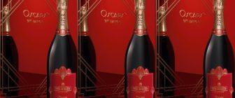 В кухнята на Оскарите: първокласно вино, омари, сьомга и ягоди с шоколад