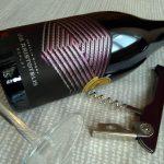 Via Aristotelis Merlot 2016 - Orbelia Winery