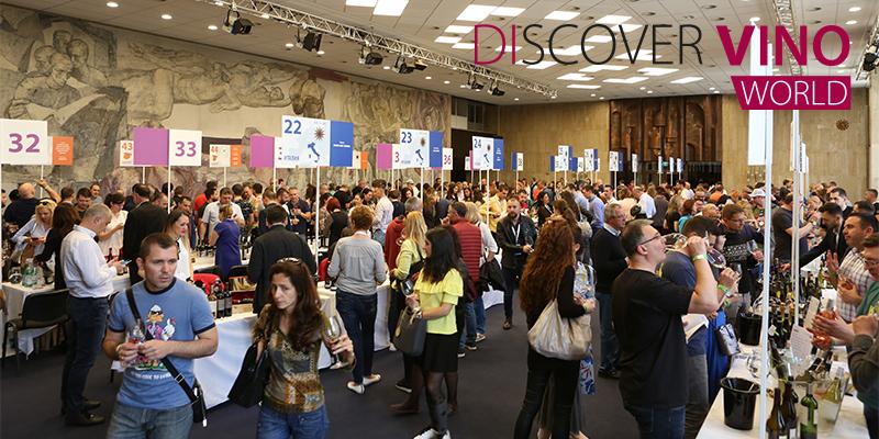 Третото издание на Discover.Vino World е вече в историята!